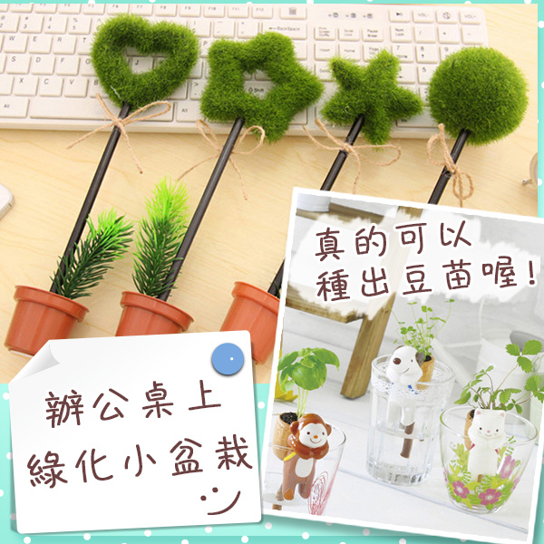 日韓文具 (3).jpg