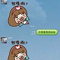 86小舖_香菇妹_拉比豆_LINE貼圖_免費下載