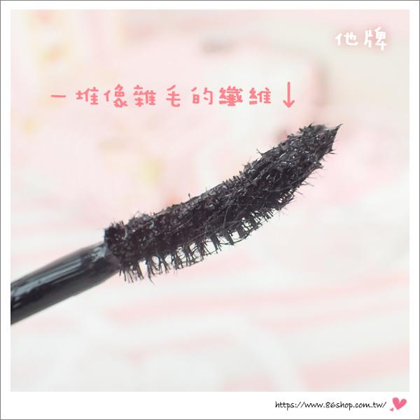 小粉紅睫毛膏_防水防暈_纖長_3ce_睫毛夾 (30).jpg