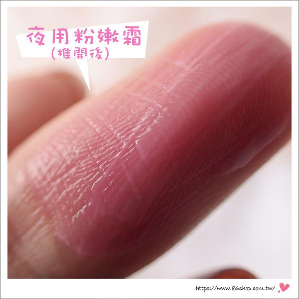 美胸_豐胸_乳暈_美胸按摩_美胸糖_青木瓜 (12).jpg