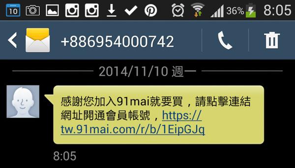 86app_美妝_購物 (12).jpg