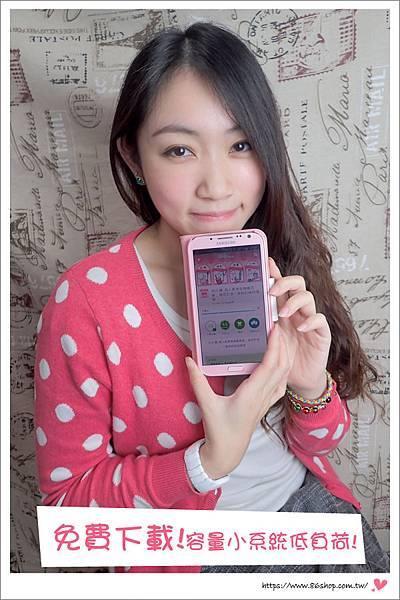 86app_美妝_購物 (21).jpg