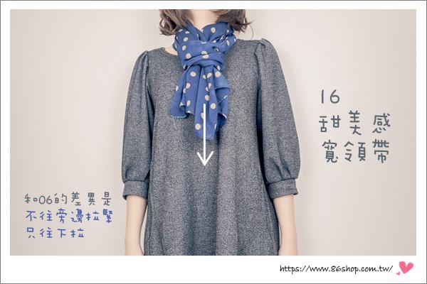16 (4).jpg