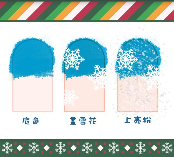 聖誕指彩_OPI_UNT_PASTEL_雪花