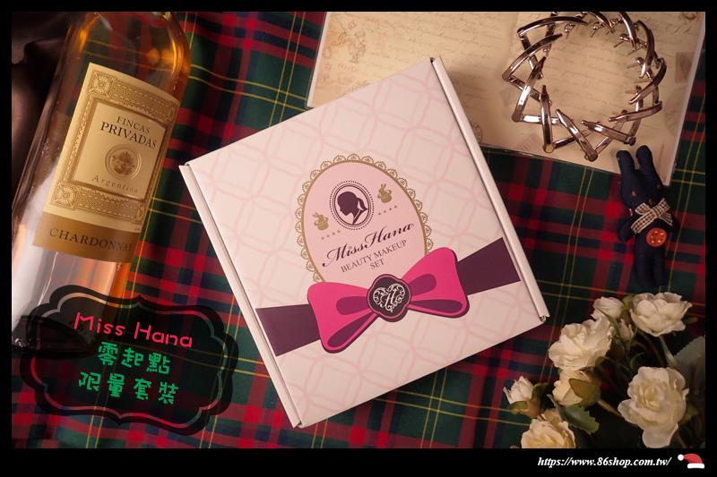 聖誕節_misshana_hanaka_聖誕禮物_馬卡龍_美妝_iphone6 (3).jpg