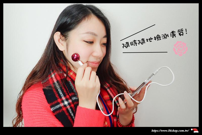 聖誕節_misshana_hanaka_聖誕禮物_馬卡龍_美妝_iphone6 (19).jpg