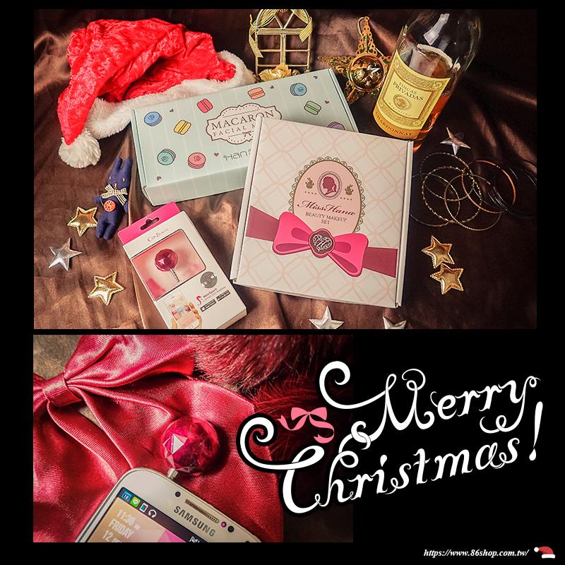 聖誕節_misshana_hanaka_聖誕禮物_馬卡龍_美妝_iphone6.jpg