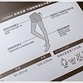 穿搭_褲襪_絲襪_顯瘦_發熱衣 (10).jpg