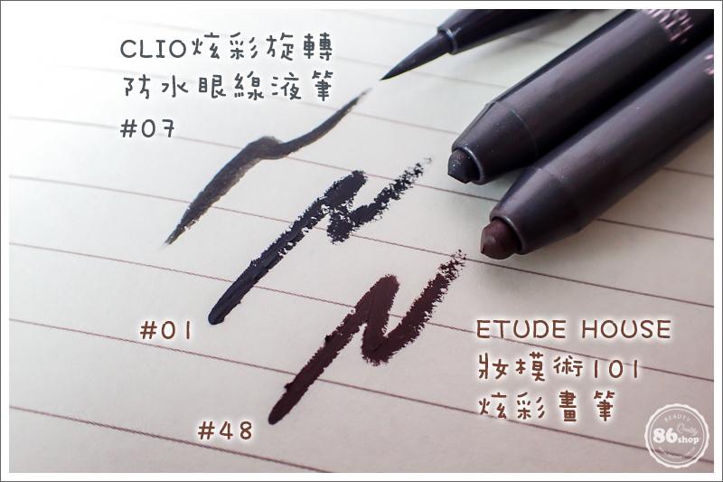 0_眼線筆_眼線液_內眼線_教學_貓眼妝 (6).jpg
