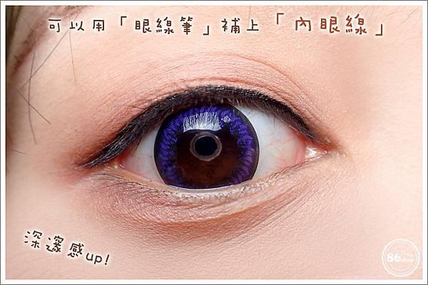 1-1_眼線筆_眼線液_內眼線_教學_貓眼妝 (3).jpg