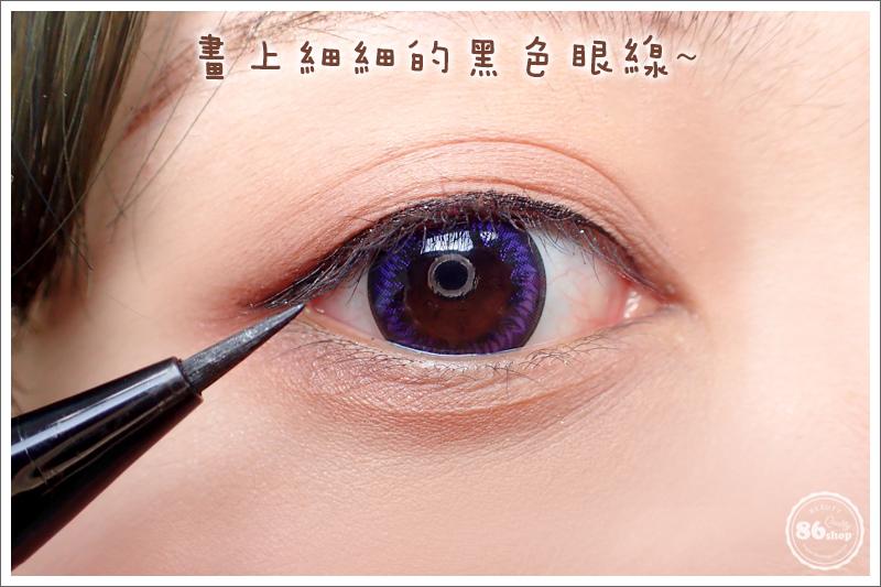 1-1_眼線筆_眼線液_內眼線_教學_貓眼妝 (2).jpg