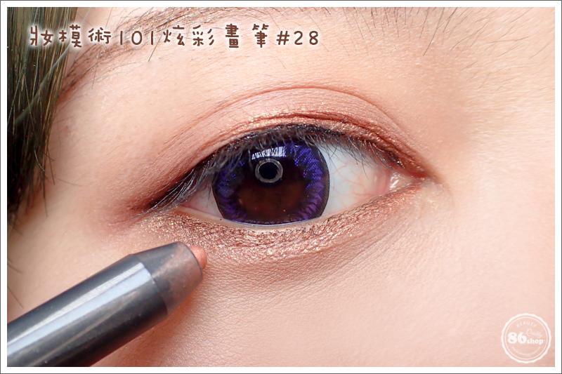1-1_眼線筆_眼線液_內眼線_教學_貓眼妝 (5).jpg