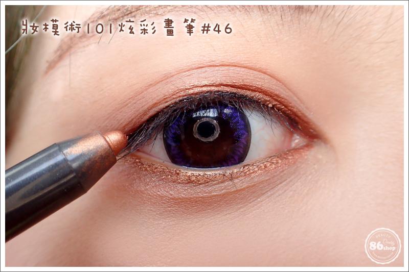 1-1_眼線筆_眼線液_內眼線_教學_貓眼妝 (4).jpg