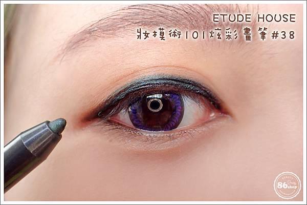 2-1_1-1_眼線筆_眼線液_內眼線_教學_貓眼妝 (2).jpg