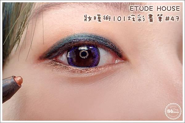 2-1_1-1_眼線筆_眼線液_內眼線_教學_貓眼妝 (3).jpg