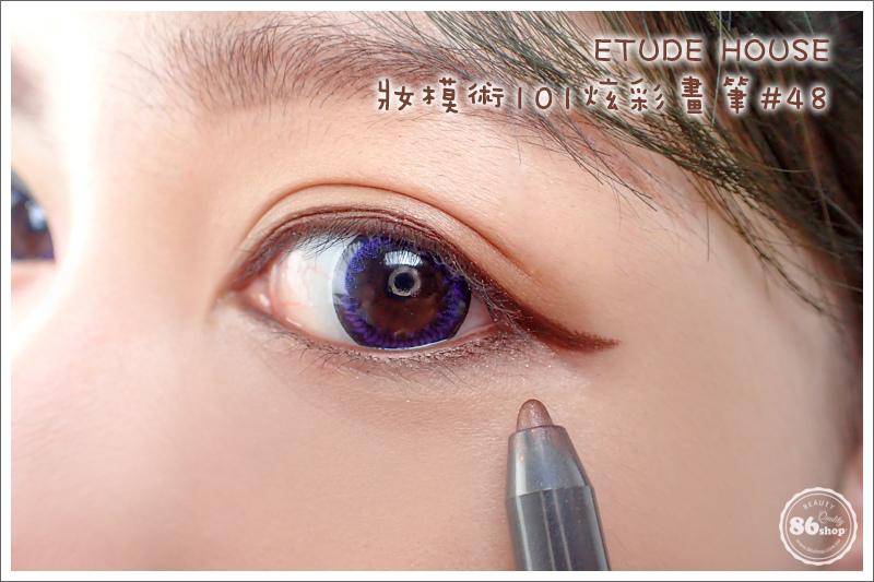 3-1_1-1_眼線筆_眼線液_內眼線_教學_貓眼妝 (1).jpg