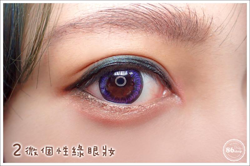 2-1_1-1_眼線筆_眼線液_內眼線_教學_貓眼妝 (6).jpg