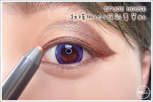 3-1_1-1_眼線筆_眼線液_內眼線_教學_貓眼妝 (4).jpg