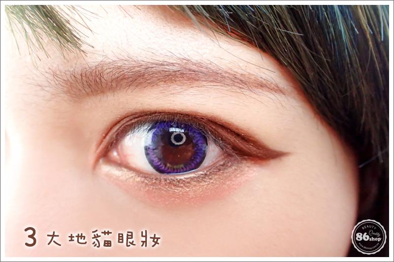 3-1_1-1_眼線筆_眼線液_內眼線_教學_貓眼妝 (9).jpg