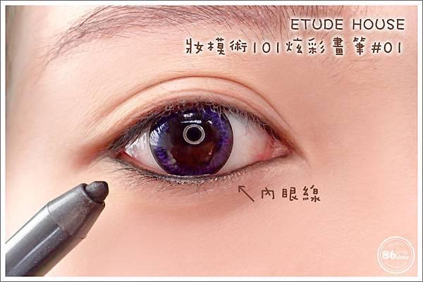 4-1_1-1_眼線筆_眼線液_內眼線_教學_貓眼妝 (1).jpg