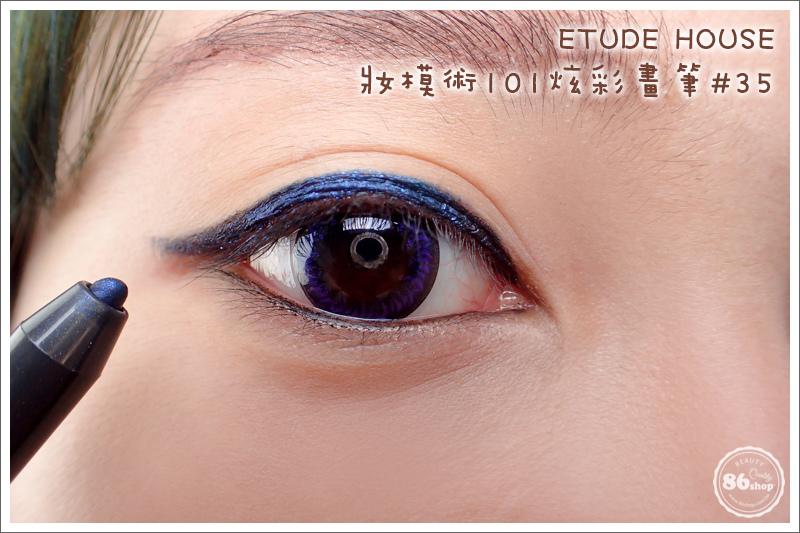 4-1_1-1_眼線筆_眼線液_內眼線_教學_貓眼妝 (5).jpg