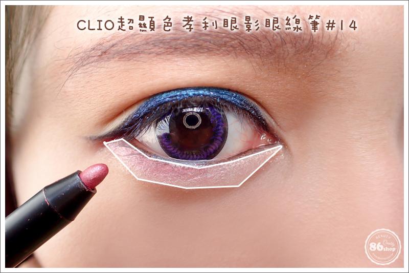 4-1_1-1_眼線筆_眼線液_內眼線_教學_貓眼妝 (7).jpg