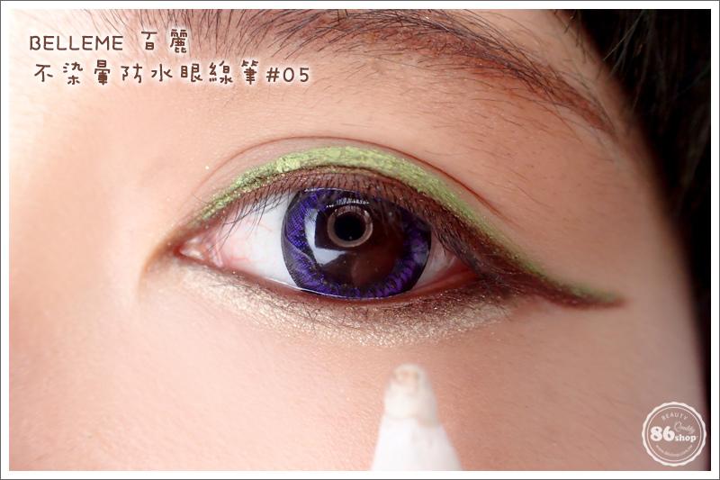 5-1_1-1_眼線筆_眼線液_內眼線_教學_貓眼妝 (3).jpg