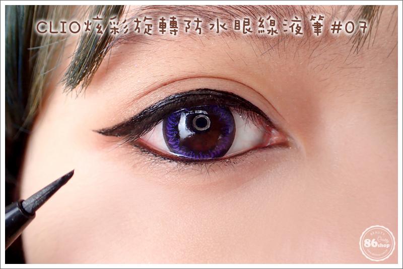 6-1_1-1_眼線筆_眼線液_內眼線_教學_貓眼妝 (1).jpg