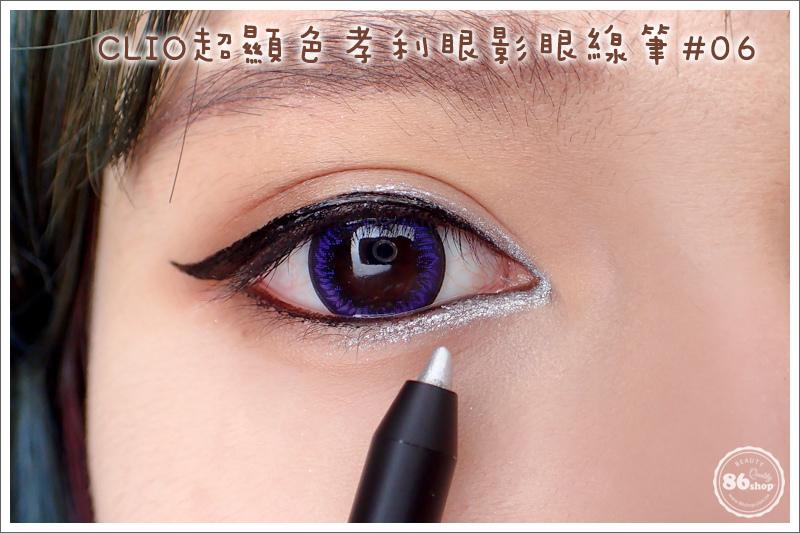 6-1_1-1_眼線筆_眼線液_內眼線_教學_貓眼妝 (2).jpg