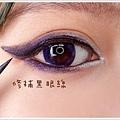 6-1_1-1_眼線筆_眼線液_內眼線_教學_貓眼妝 (4).jpg