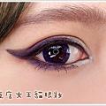 6-1_1-1_眼線筆_眼線液_內眼線_教學_貓眼妝 (5).jpg