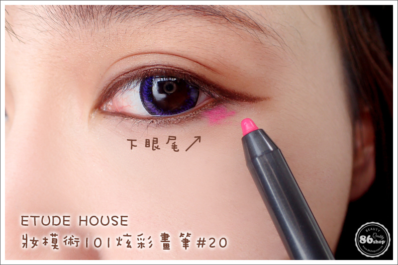 8-1_1-1_眼線筆_眼線液_內眼線_教學_貓眼妝 (2).jpg