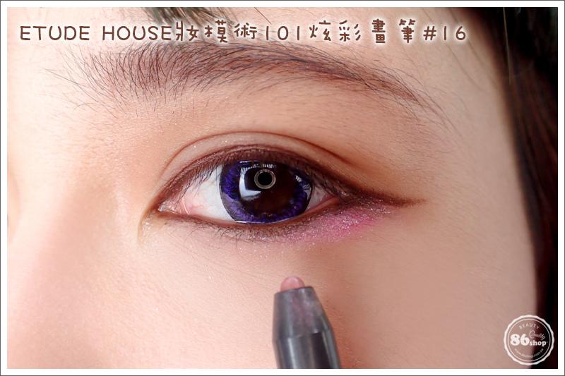8-1_1-1_眼線筆_眼線液_內眼線_教學_貓眼妝 (3).jpg