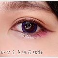 8-1_1-1_眼線筆_眼線液_內眼線_教學_貓眼妝 (6).jpg