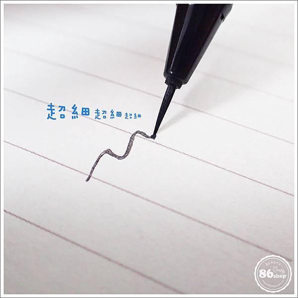 8-1_1-1_眼線筆_眼線液_內眼線_教學_貓眼妝 (14).jpg