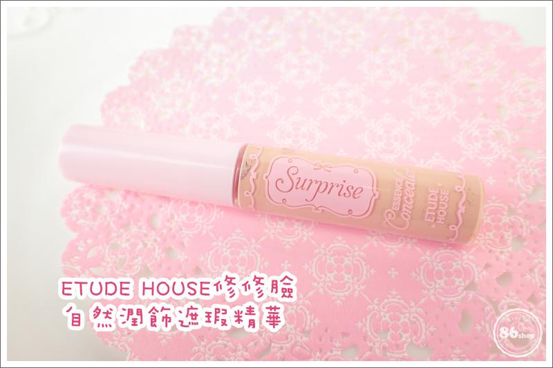 ETUDE HOUSE_彩妝_夢幻_公主_Holika Holika_ (38).jpg