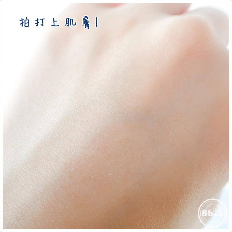 保濕乳液_化妝水_膜法花園_潔顏粉_洗顏粉 (21).jpg