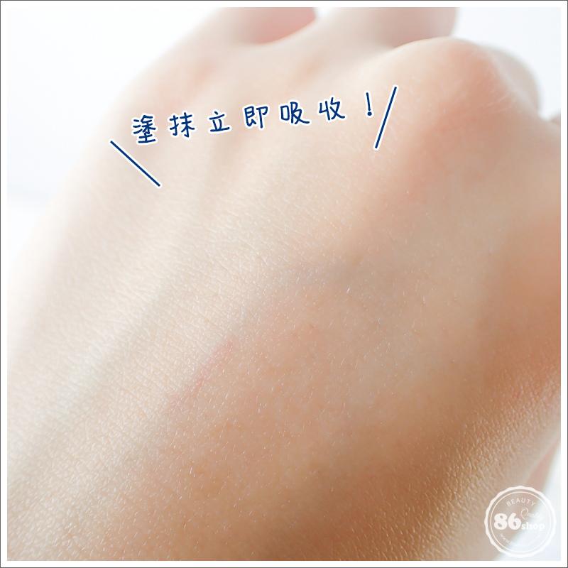 保濕乳液_化妝水_膜法花園_潔顏粉_洗顏粉 (20).jpg