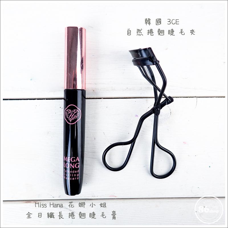 武媚娘傳奇_仿妝_范冰冰_武則天_教學_中國風 (33).jpg