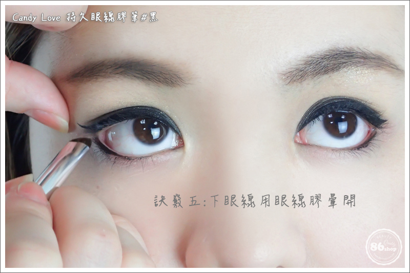 煙燻妝_眉粉_3ce_裸色唇膏 (16).jpg