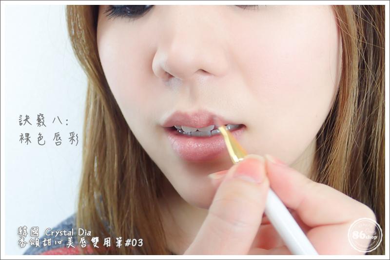 煙燻妝_眉粉_3ce_裸色唇膏 (21).jpg