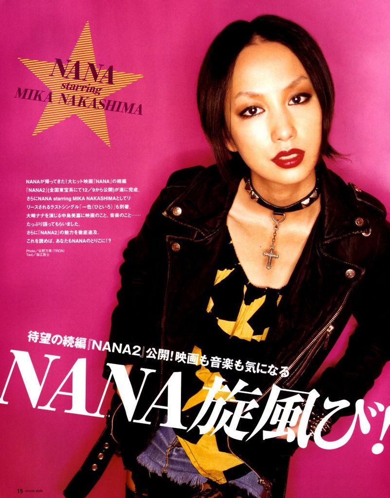 NANA-starring-Mika-Nakashima-mika-nakashima-1095434_901_1151