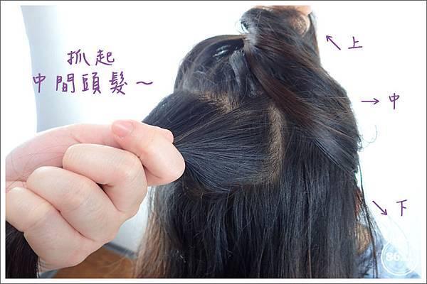 蓬鬆髮_蓬蓬水_美髮_頭髮扁塌 (4).jpg