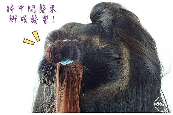 蓬鬆髮_蓬蓬水_美髮_頭髮扁塌 (5).jpg