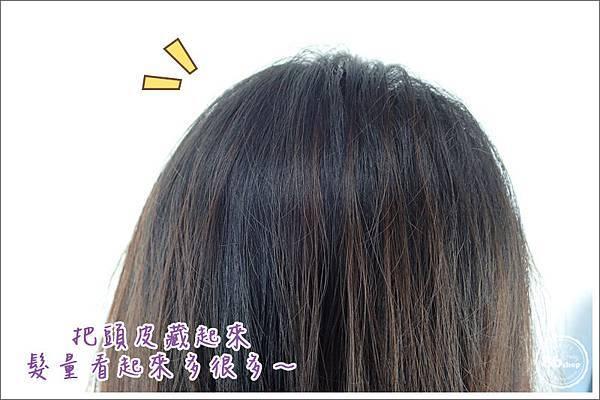蓬鬆髮_蓬蓬水_美髮_頭髮扁塌 (2).jpg