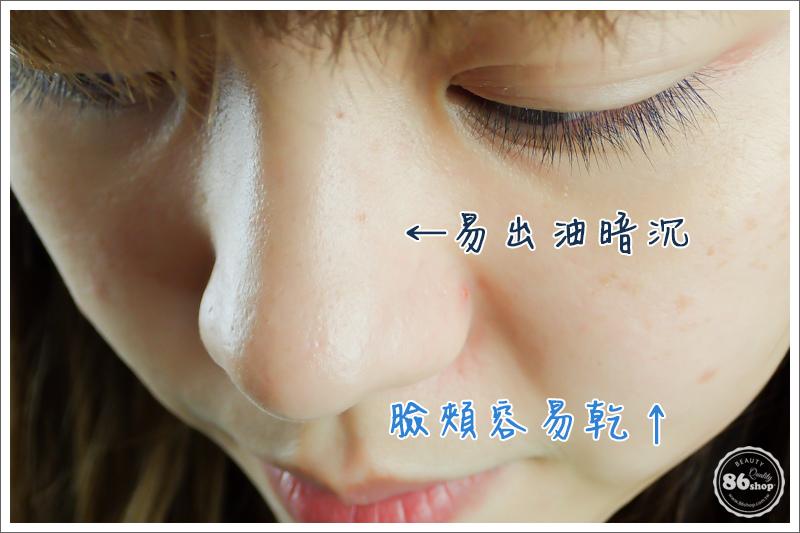 火山泥_泥膜_凍膜_凍膜_馬卡龍_保濕 (1).jpg