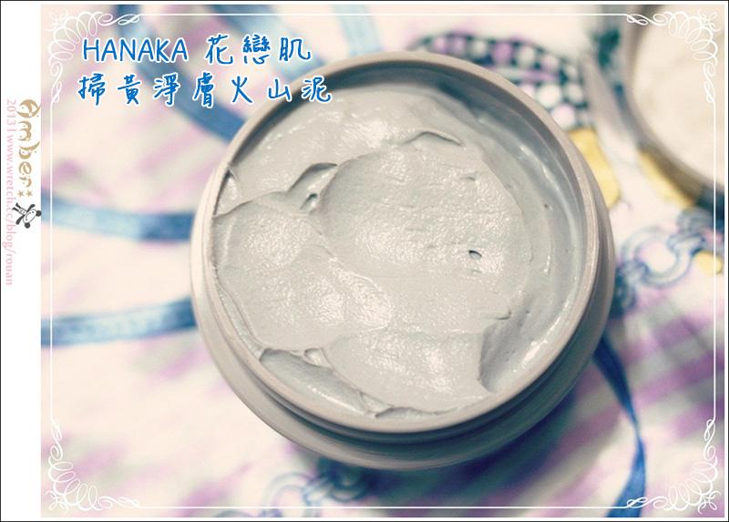 火山泥_泥膜_凍膜_凍膜_馬卡龍_保濕 (2).jpg