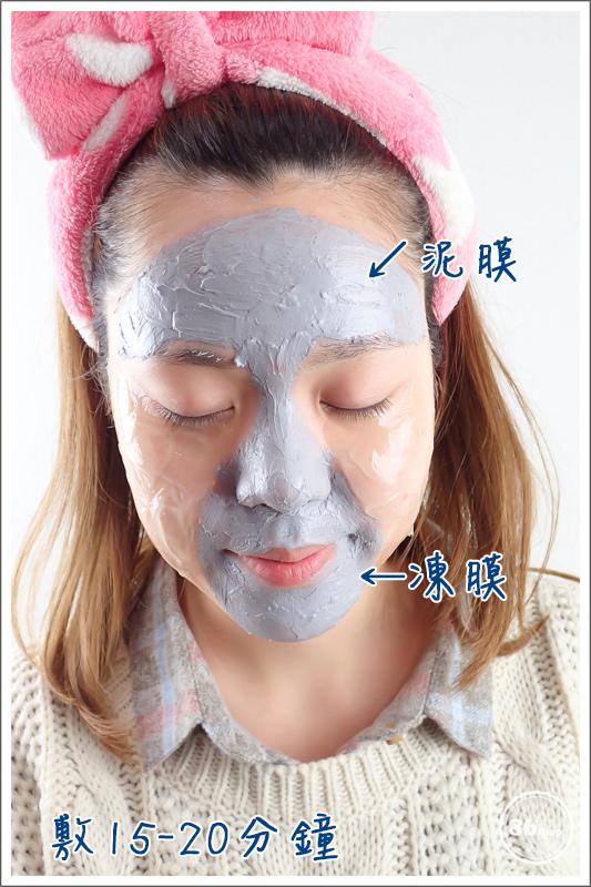 火山泥_泥膜_凍膜_凍膜_馬卡龍_保濕 (8).jpg