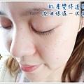 火山泥_泥膜_凍膜_凍膜_馬卡龍_保濕 (11).jpg