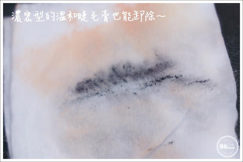 卸妝精華_卸妝油_眼唇卸妝_敏感肌 (15).jpg